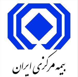 بیمه مرکزی جمهوری اسلامی ایران